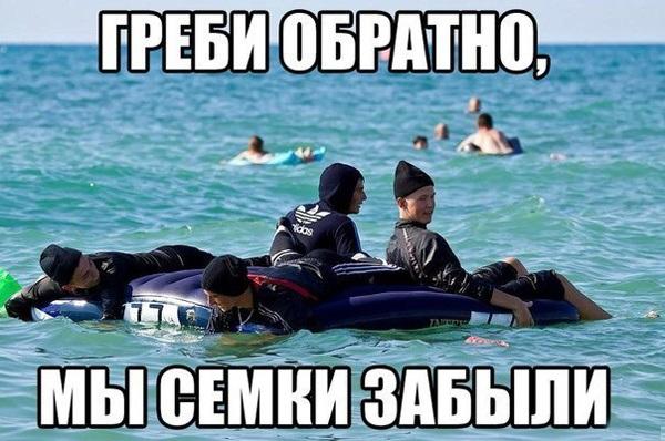 Очень смешная и прикольная картинка про море