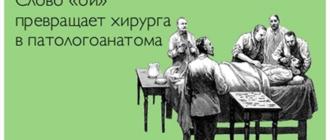 Прикольные картинки про медиков с надписью (40 фото)