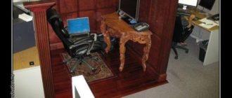 Прикольные картинки про работу в офисе (32 фото)