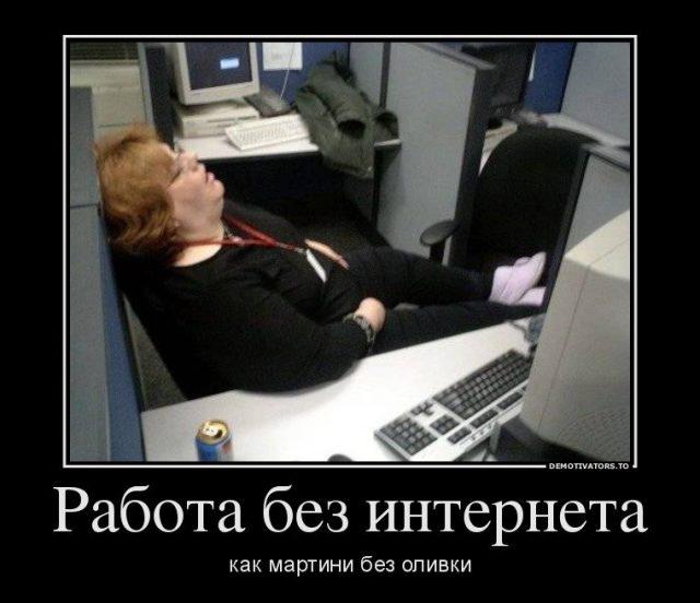 Смешные картинки про работу в банке