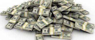 Картинки про деньги, богатство, успех (36 фото)