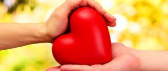 Красивые картинки «Руки влюбленных» (36 фото)