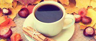 Картинки про осень и кофе (34 фото)