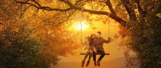 Картинки про осень и любовь (36 фото)