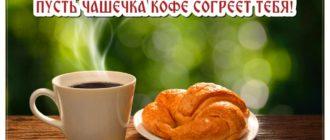 Красивые картинки «Доброе утро в воскресенье» (35 фото)