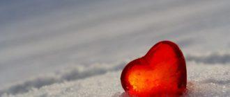 Красивые картинки про любовь (40 фото)
