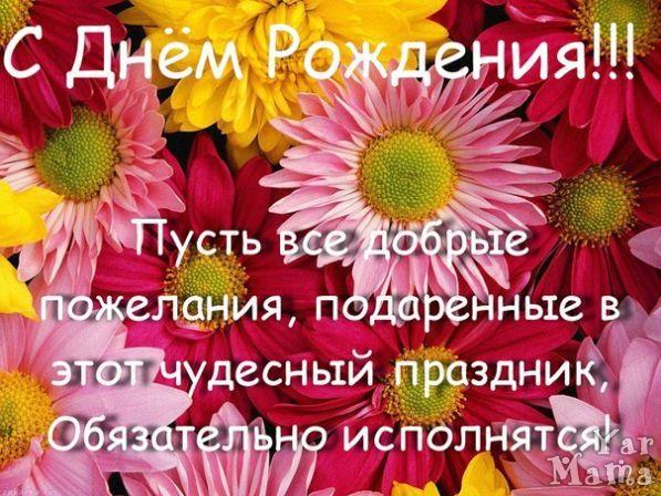 Вера васильевна с днем рождения открытки