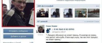 Прикольные картинки ВКонтакте (36 фото)