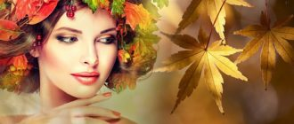 Красивые картинки «Девушка-осень» (36 фото)