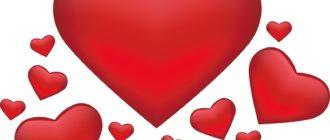 Красивые картинки сердечки (40 фото)