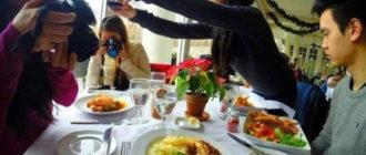 Прикольные картинки про работу в ресторане (30 фото)