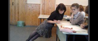 Прикольные картинки про школу ВКонтакте (36 фото)
