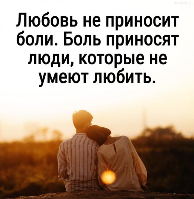 Krasivye Kartinki S Nadpisyu Pro Lyubov So Smyslom 35 Foto Razvlekatelnye Kartinki