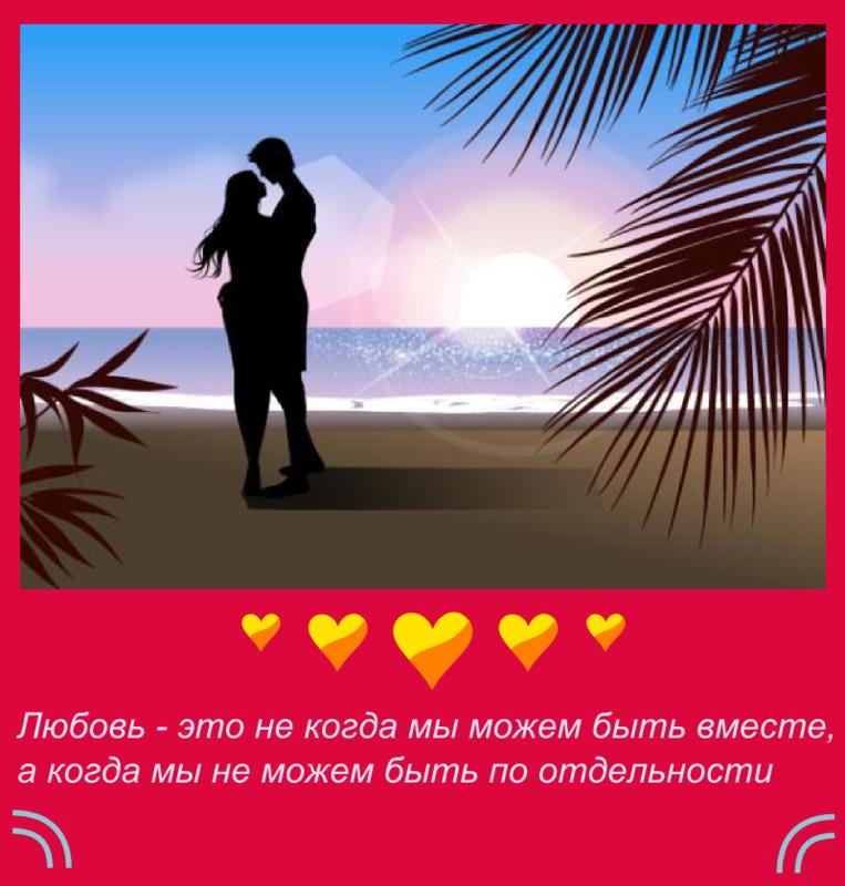 Днем рождения, романтичные картинки с надписями со смыслом