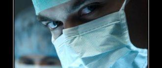 Прикольные картинки про хирурга (28 фото)