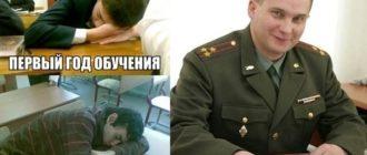 Прикольные картинки про военных с надписью (34 фото)