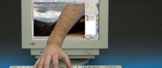 Картинки про компьютер прикольные (44 фото)