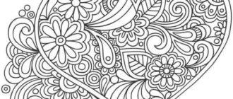 Красивые картинки узоры для срисовки карандашом (40 фото)