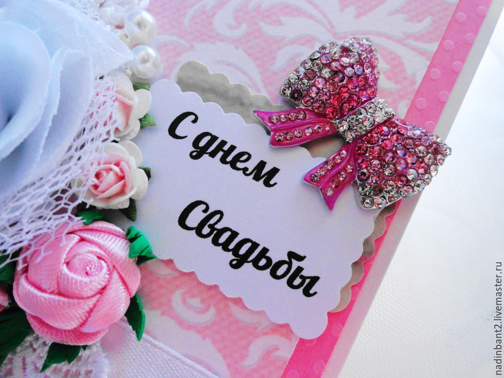 Свадьбы открытки, поздравление фото с днем свадьбы
