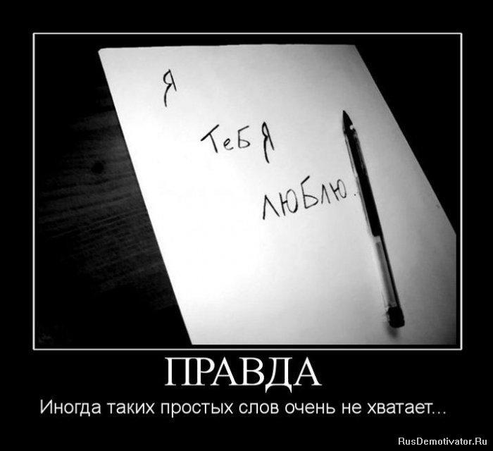 Картинки с надписью просто хочу сказать что люблю, картинки надписями