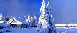 Картинки про зиму красивые и прикольные (70 фото)