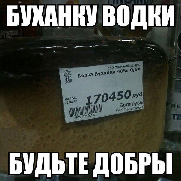 Прикольные картинки с надписями про водку