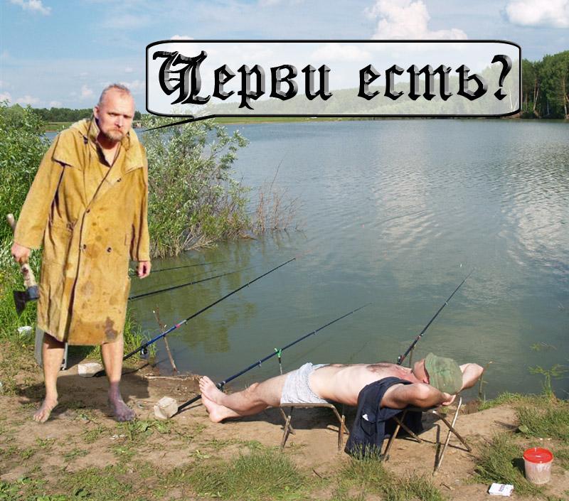 Открытки днем, картинки про рыбалку смешные 2015