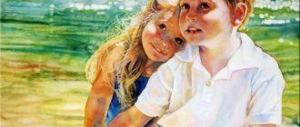 Красивые картинки с детьми нарисованными (31 фото)