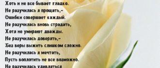 Картинки со стихами красивые (44 фото)