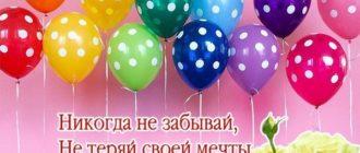 Картинки поздравления со стихами в день рождения подруги (32 фото)