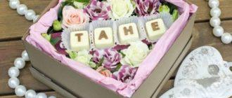 Картинки поздравления «С днем рождения Татьяна» (42 фото)