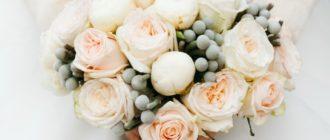 Свадебные красивые картинки (44 фото)
