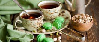 Картинки красивые с чаем (36 фото)