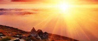 Картинки с рассветом красивым (38 фото)
