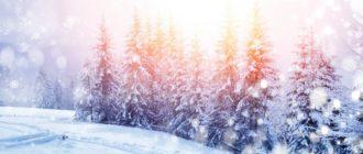 Картинки красивые пейзажи, осень, зима, лето, весна, природа, закат (36 фото)