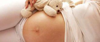 Красивые картинки беременность (36 фото)