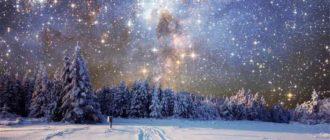 Красивые картинки звездное небо (38 фото)
