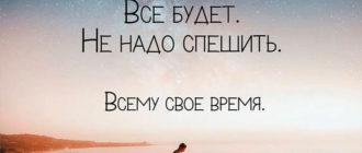 Картинки с красивыми цитатами (36 фото)
