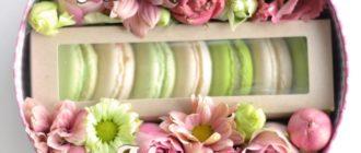 Красивые картинки со смыслом и цветами (37 фото)