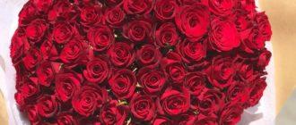 Самые красивые букеты роз и фото цветов (42 фото)