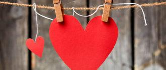 Красивые картинки о любви самые (36 фото)