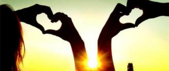 Картинки про любовь красивые на телефон скачать бесплатно (38 фото)