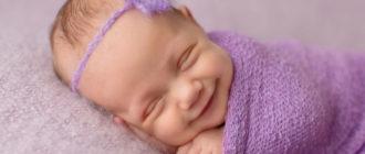 Красивые картинки с малышами (37 фото)