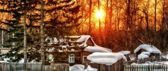 Красивые картинки в деревне зима (36 фото)