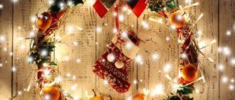 Красивые картинки рождественские на рабочий стол (36 фото)