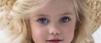 Красивые картинки с детьми (36 фото)