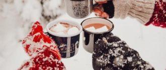 Красивые картинки зимнее доброе утро (44 фото)