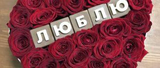 Красивые картинки с сердечками о любви (36 фото)