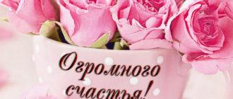 Красивые картинки с надписями и розами (41 фото)