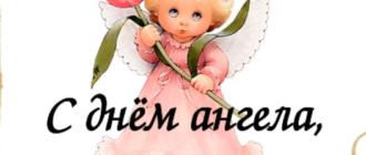 Картинки на именины Анны (34 фото)